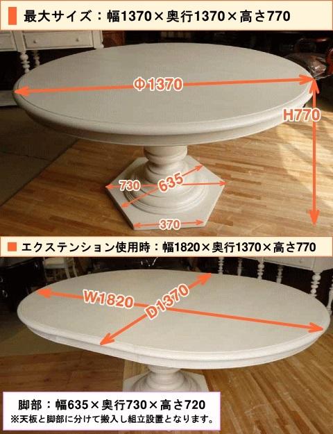 ダイニングテーブルセット 4人掛け 6人掛け も可 白 ホワイト アイボリー 丸 丸テーブル 伸縮 楕円 フレンチ カントリー 高級 アンティーク アンティーク調 シャビーシック ダイニングテーブル 5点セット おしゃれ ダイニング テーブル セット 4人 6人 Paula Deen UNIVERSAL