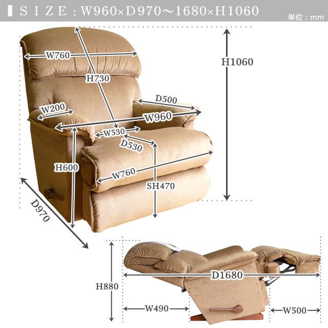 リクライニングチェア リクライニングソファ 一人用 ソファ オットマン一体型 ソファー 一人掛け 1人 リラックスチェア 手動 ロッキングチェア ロッキング 機能付き 高級 おしゃれ 一人掛けソファ オットマン アメリカン レイジーボーイ LA-Z-BOY CARDINAL