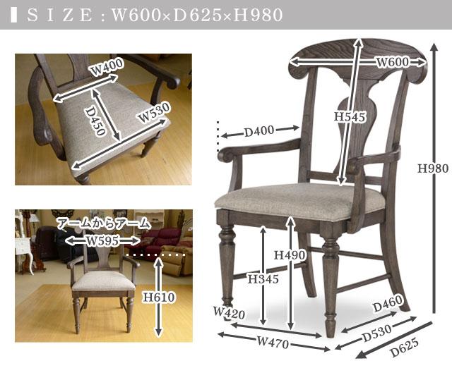 ダイニングチェア 肘付き ブラウン 茶 フレンチ カントリー シャビーシック アンティーク アンティーク調 木製 おしゃれ ダイニング チェア 椅子 いす 布 布地 カフェ アームチェア ナポレオンハット Brookhaven 6400-241KD Legacy