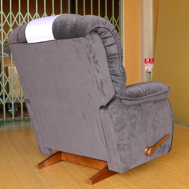 リクライニングチェア リクライニングソファ 一人用 ソファ オットマン一体型 ソファー 一人掛け 1人 リラックスチェア 手動 ロッキングチェア ロッキング 機能付き 高級 おしゃれ 一人掛けソファ オットマン アメリカン レイジーボーイ