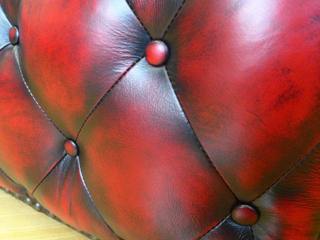 チェスターフィールド オットマン レザー ソファ セットも可 アンティーク レッド 赤 茶 ブラウン レトロ ヴィンテージ アメリカン アメリカ 本革 英国 イギリス 調 クラシック テイスト 高級 総本革 脚付き 木製 エレガント おしゃれ Huntington 501 SUNTON