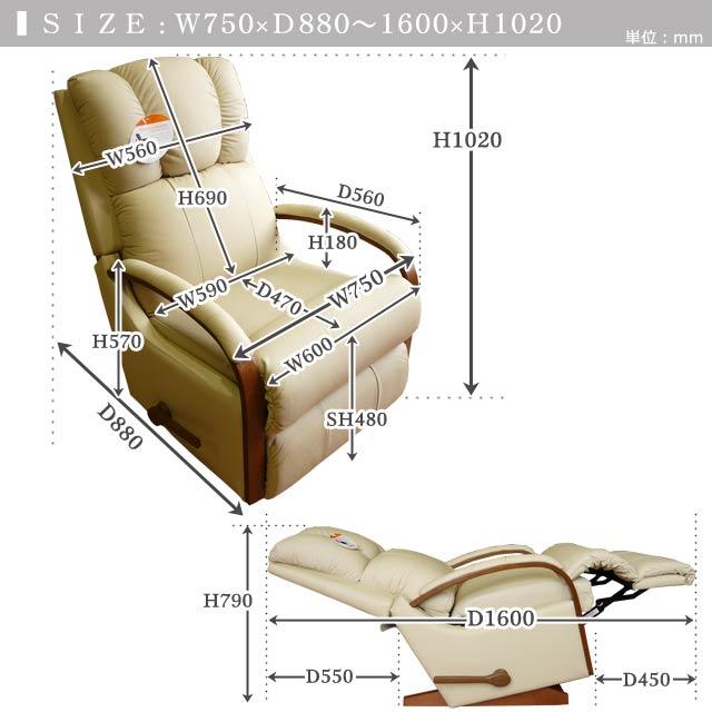 リクライニングチェア リクライニングソファ 一人用 ソファ オットマン一体型 ソファー 一人掛け 1人 リラックスチェア ロッキングチェア ロッキング 機能付き 高級 おしゃれ 一人掛けソファ オットマン レイジーボーイ LA-Z-BOY Harbor Town 532 i-Aria
