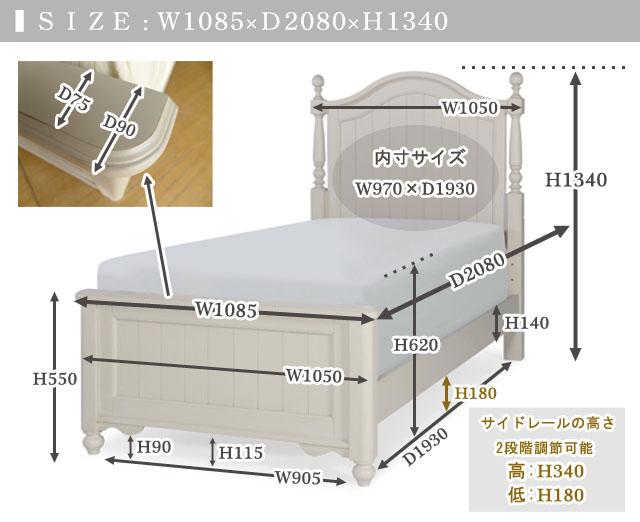 ベッドフレーム シングル アンティーク ホワイト 白 木製 ベッド シングルベッド ( マットレス 別売) 姫系 プリンセス 高級 アンティーク 調 クラシック ラグジュアリー エレガント おしゃれ かわいい Summerset 6482 Legacy