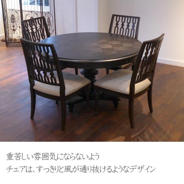 ダイニングテーブルセット 4人掛け 6人掛け も可 丸テーブル ブラウン 茶 丸 円型 高級 アンティーク アンティーク調 デザイナーズ おしゃれ ダイニング テーブル 4人 6人 ダイニングテーブル 5点セット Postscript UNIVERSAL