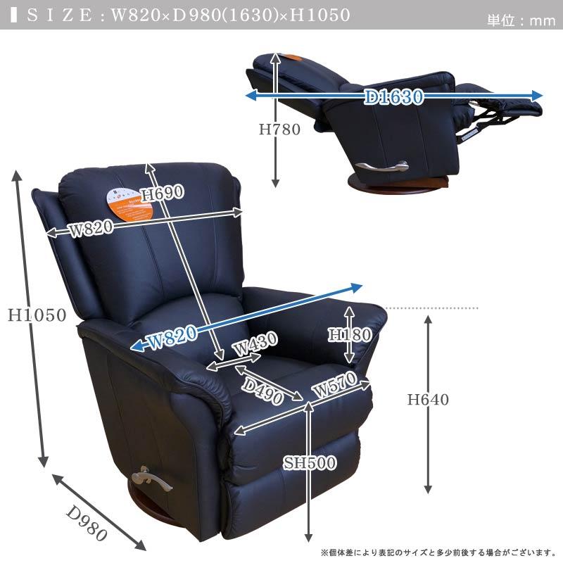 【ご予約受付中】リクライニングチェア 本革 一人用 総本革 レザー ソファ オットマン一体型 ソファー 一人掛け ロッキングチェア ロッキング 機能付 高級 おしゃれ オットマン アメリカン レイジーボーイ 501 MARTINI ブラック