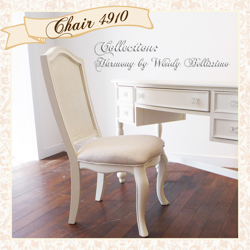 <メーカー廃盤品> チェア 4910 Harmony アンティーク アンティーク調 白家具 姫系 木製 クラシック テイスト おしゃれ かわいい ホワイト 白  椅子 いす イス 子供 キッズ 学習チェア 学習椅子 Legacy