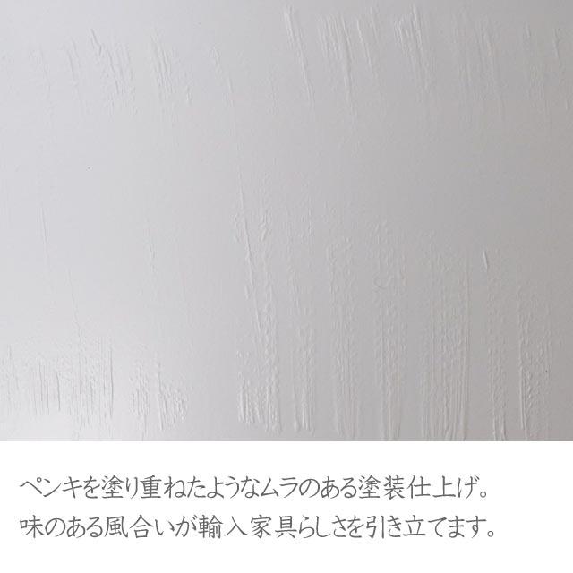 ベッドフレーム ダブル ベッド 白 ホワイト 【ベッド下 収納 付】 姫系 ( マットレス 別売) アンティーク調 クラシック テイスト おしゃれ かわいい ローポスター 4910 Harmony Legacy