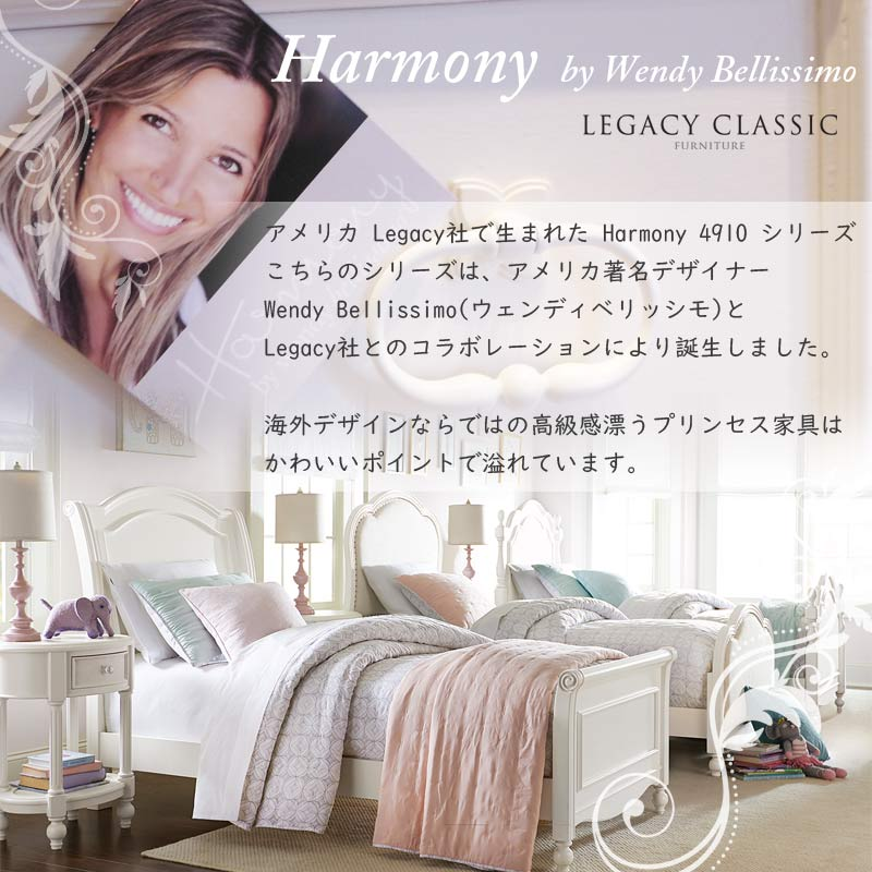 ベッドフレーム シングル ベッド 白 ホワイト 【ベッド下収納付】( マットレス 別売) アンティーク アンティーク調 姫系 白家具 可愛い 布張り クラシック シングルベッド 4910 Harmony Legacy