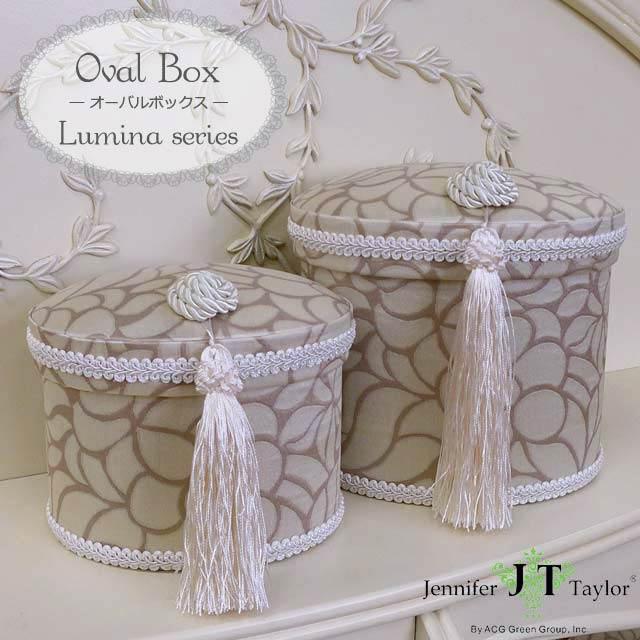 ジェニファーテイラー ジュエリーボックス ベージュ 白 ホワイト ボックス 蓋付き アメリカ 雑貨 アウトレット 小物入れ おしゃれ 可愛い モダン ロマンチック アクセサリー 収納 アクセサリーボックス アンティーク オーバルボックス2個セット Lumina Jennifer Taylor