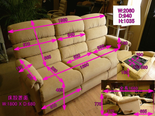 リクライニングチェア ERIZABETH GODIVA 505 Rialto リクライニングソファ パーソナルチェア リラックスチェア チェア ソファ イス 椅子 3人掛け 大人数 おしゃれ 布 リビング テーブル インテリア リクライニング リクライナー 3人掛けリクライナー LA-Z-BOY