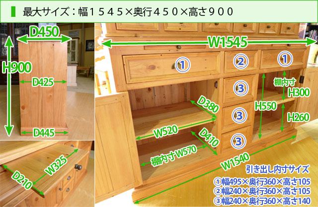 キッチンカウンター サイドボード キャビネット 食器棚 完成品 白 ホワイト フレンチ カントリー アンティーク アンティーク調 高級 木製 シャビーシック クラシック おしゃれ 可愛い 収納 アメリカン ローボード CD026B  PGT