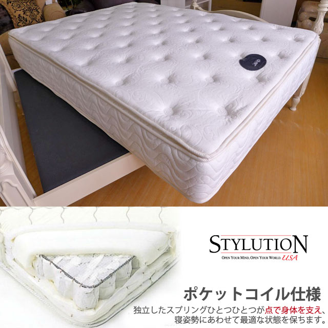 【ベッド同時注文専用】アウトレット 輸入家具 マットレス Pillow Top キング STYLUTION