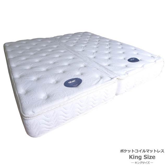 【単品購入専用】 アウトレット 輸入家具 マットレス Pillow Top キング STYLUTION