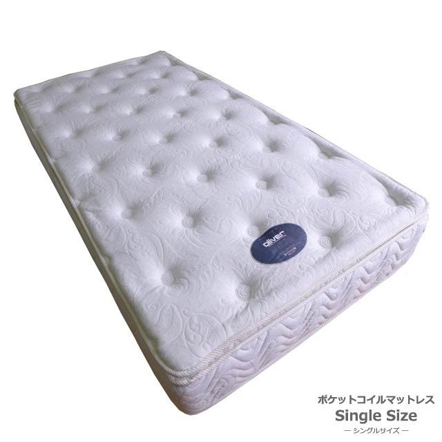 【単品購入専用】 アウトレット 輸入家具 マットレス Pillow Top シングル