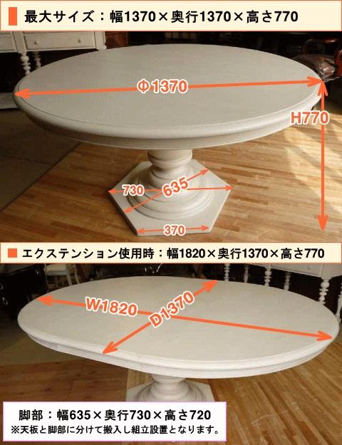 ダイニングテーブルセット おしゃれ ダイニングテーブル 伸縮 輸入家具 アウトレット ダイニング5点セット Paula Deen(ダイニングテーブル×1 + サイドチェア×4)