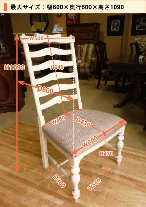 ダイニングチェア チェア 椅子 ダーク ブラウン 濃茶 茶 高級 フレンチ カントリー シャビーシック アンティーク アンティーク調 木製 おしゃれ ダイニング いす 布 布地 ダイニングテーブル ダイニングセット にも 肘付き無し サイドチェア PaulaDeen 996 UNIVERSAL