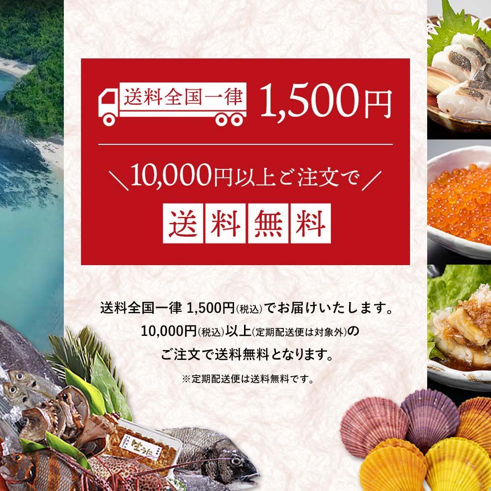 幻のウニ 最高級 赤ウニ 100g【牛深漁港直送】