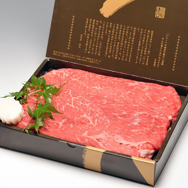 ギフト 大和榛原牛(黒毛和牛A5等級)赤身モモ肉 400g すき焼き用 化粧箱入り 送料無料 お中元 お歳暮 内祝い 冷蔵便