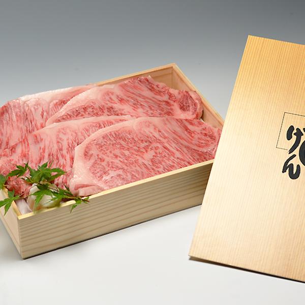ギフト 大和榛原牛(黒毛和牛A5等級)サーロイン ステーキ 180g×3枚 木製箱入り 送料無料 お中元 お歳暮 内祝い 冷蔵便