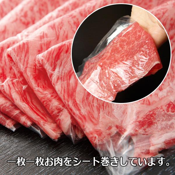 大和榛原牛(黒毛和牛A5等級)特上ロース 400g すき焼き用 送料無料 冷蔵便