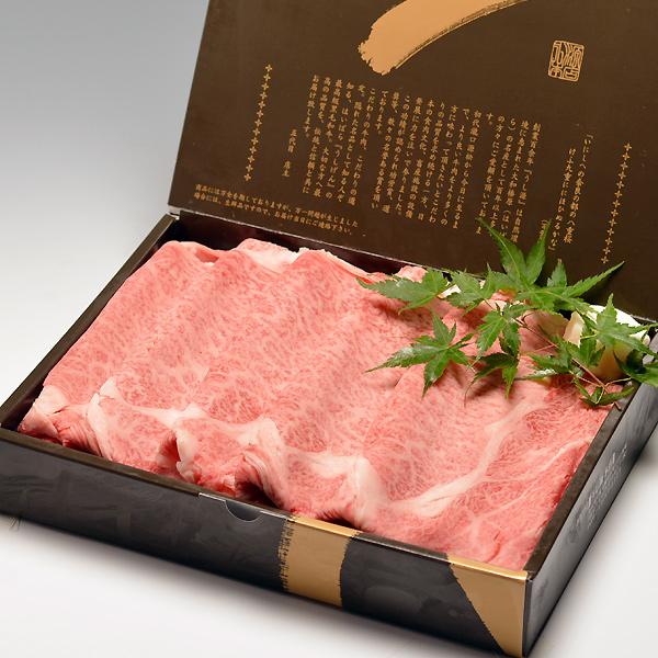 ギフト 大和榛原牛(黒毛和牛A5等級)極上ロース 1.0kg すき焼き用 化粧箱入り 送料無料 お中元 お歳暮 内祝い 冷蔵便