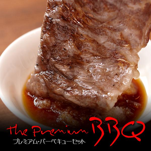 牛肉 黒毛和牛 A5 大和榛原牛 プレミアム バーベキュー BBQ セット 1.2kg 送料無料