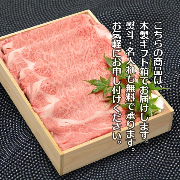 大和榛原牛(黒毛和牛A5等級)特選ロース 1.0kg すき焼き用 木製ギフト箱入 送料無料 冷蔵便