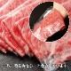 大和榛原牛(黒毛和牛A5等級)吟撰極上ロース 600g すき焼き用 木製ギフト箱入 送料無料 冷蔵便