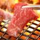 牛肉 黒毛和牛 A5 大和榛原牛 プレミアム お試し焼肉セット 600g とろイチボ 200g + 霜降りモモ肉 200g + 霜降りカルビ 200g 送料無料