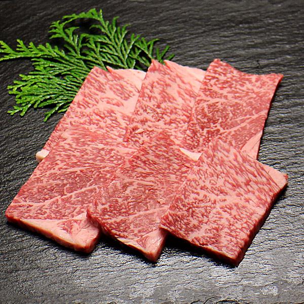 牛肉 黒毛和牛 A5 大和榛原牛 ホルモン焼肉セット 600g 牛たん:100g・ミノサンド:100g・てっちゃん:100g・カルビ:150g・牛バラ:150g 送料無料