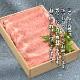大和榛原牛(黒毛和牛A5等級)特選ロース 1.0kg しゃぶしゃぶ用 木製ギフト箱入 送料無料 冷蔵便
