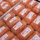 ギフト うし源の手造り ハンバーグ 130g×5個入り 化粧箱入り 送料無料 大和榛原牛 大和美豚 お中元 お歳暮 内祝い 冷凍便