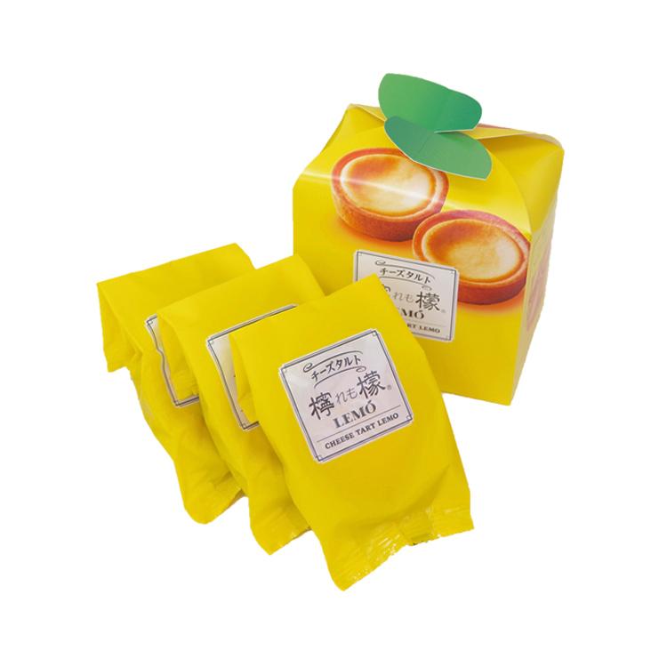 檸檬(れも)3個入