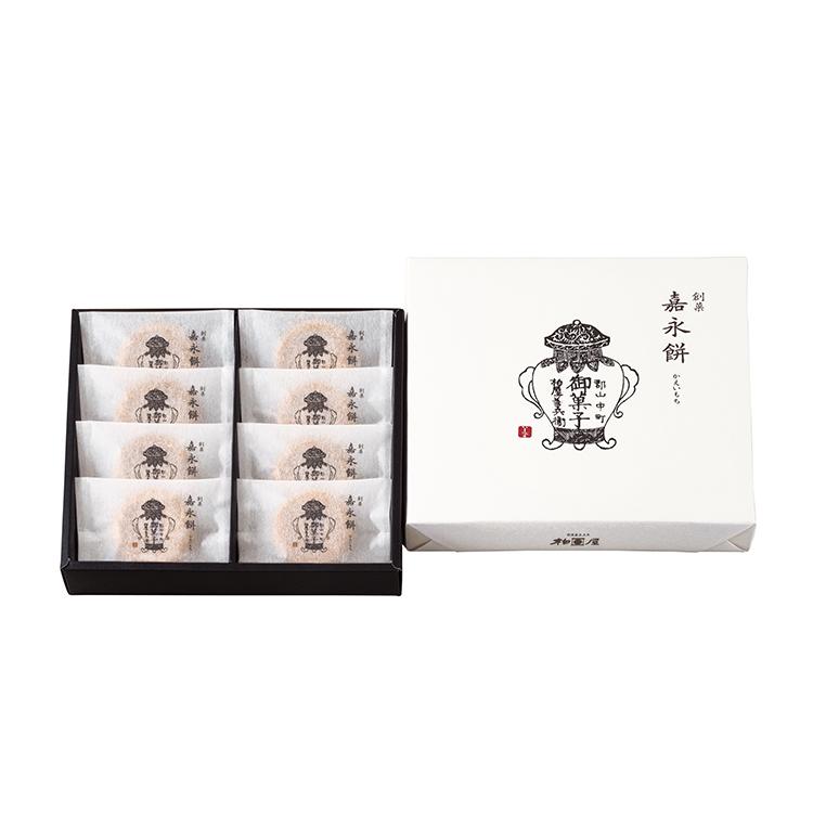 創菓 嘉永餅(かえいもち)8個入