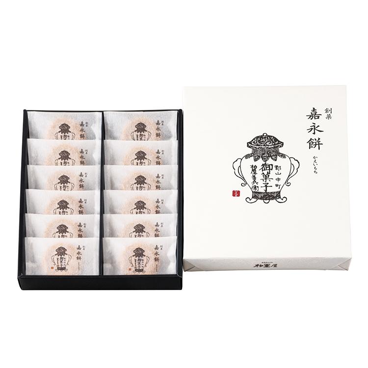創菓 嘉永餅(かえいもち)12個入