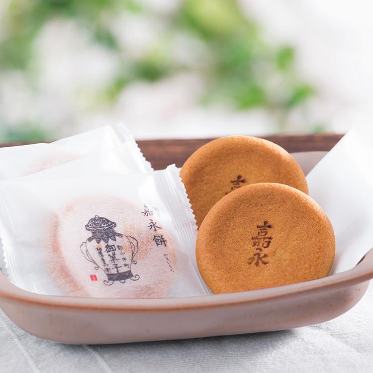 創菓 嘉永餅(かえいもち)24個入