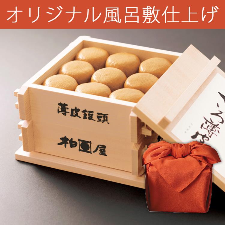 せいろ薄皮 2段 オリジナル風呂敷仕上げ (18個入)