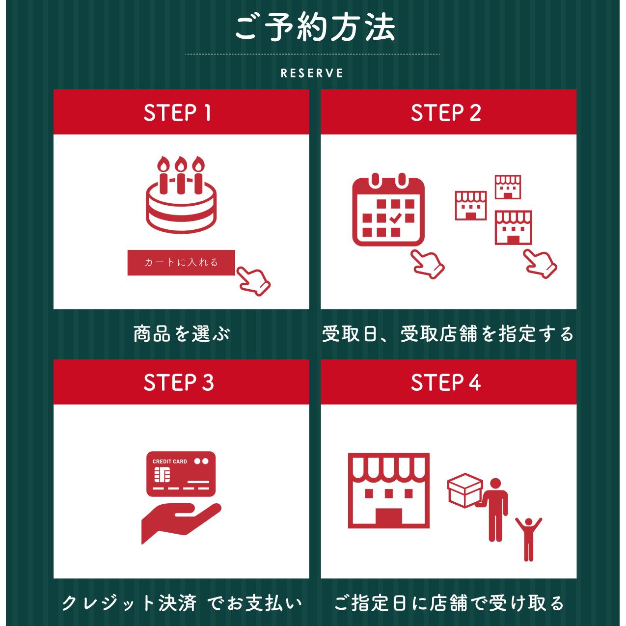 クリスマス・生クリームデコレーション 5号(約15cm)【クリスマス店舗受取専用】:ケーキ