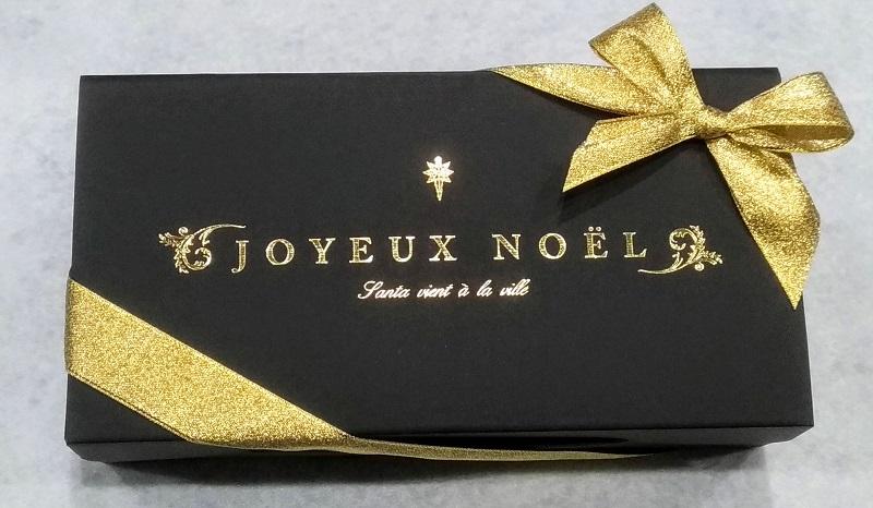 【クリスマス】【数量限定】フィナンシェクリスマスギフト