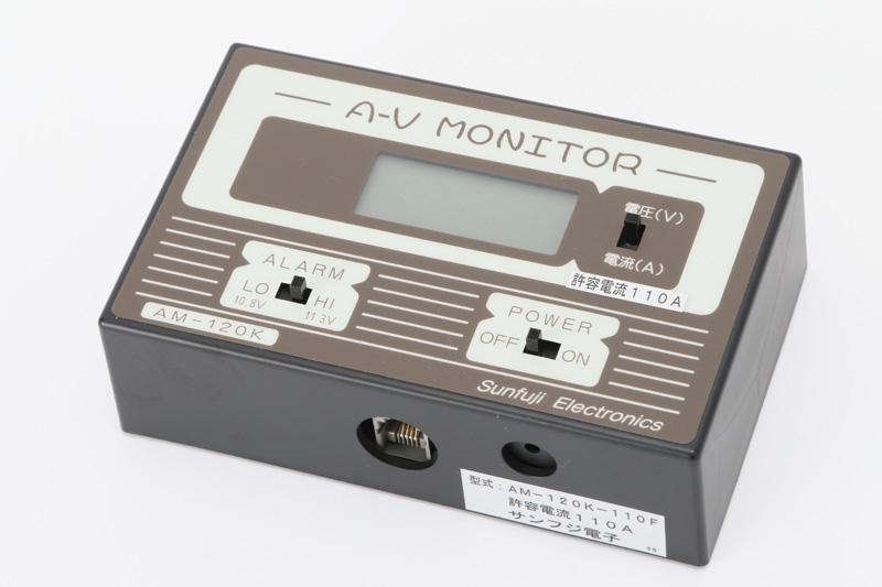 【#185022】AVモニター  110A