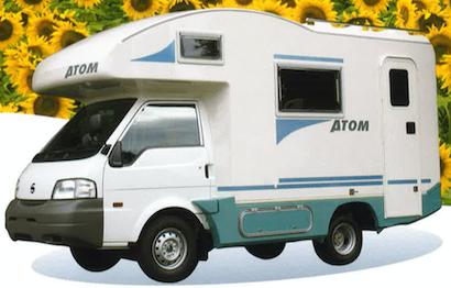 取扱説明書 ATOM,ATOM SRXシリーズ