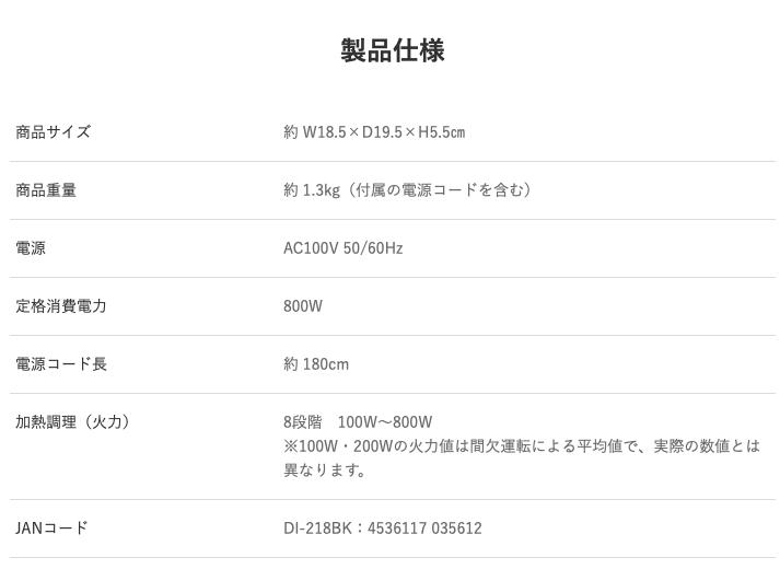 【266021】IHクッカー ミニチュラ