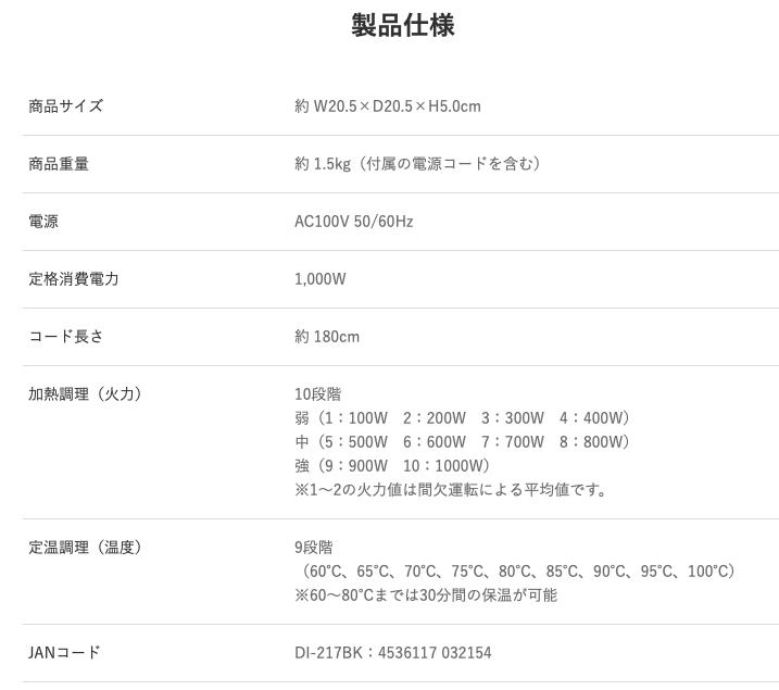 【266022】IHクッカー ピッコリーノ