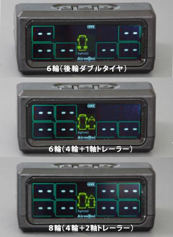 【#272030】タイヤセンサー エアモニ4
