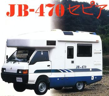 取扱説明書 JB-470