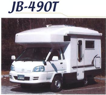 取扱説明書 JB490, JB490T, JB490S