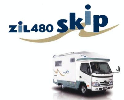 取扱説明書 ZIL480, ZIL480SKIP