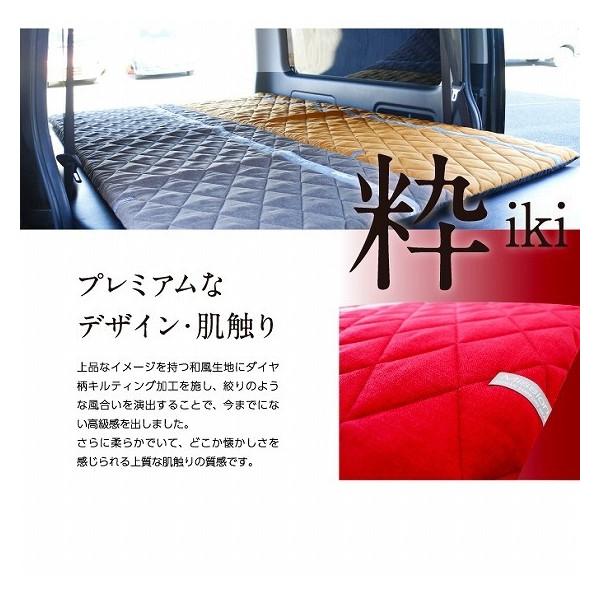 【266015】J-Sleepアクティブ(全7色)