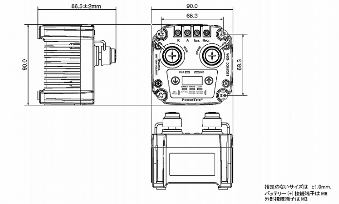 【#181021】多機能バッテリーアイソレーター 120A  BC-0120A