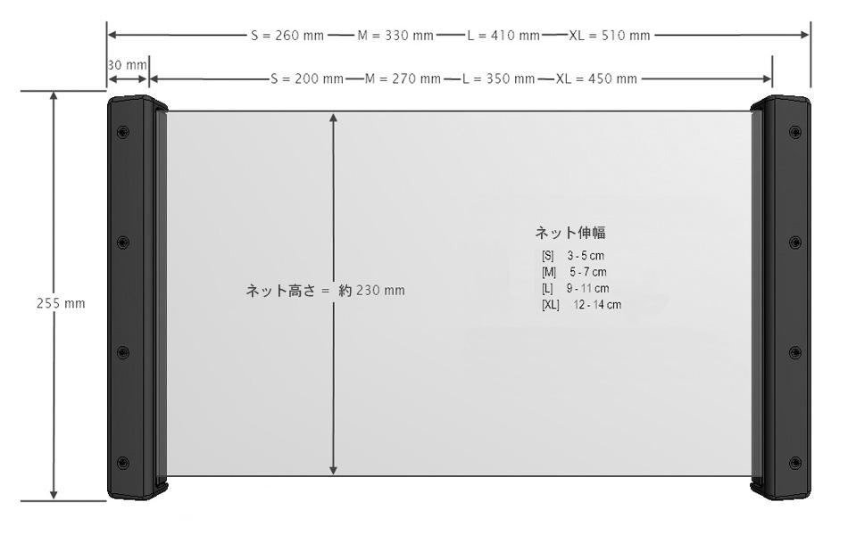 壁付け収納ネット【キーパー】ブラックストライプ